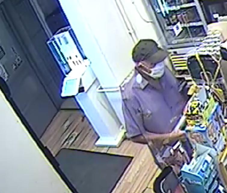 Ön látta valahol ezt a férfit? Ezért keresi a rendőrség nagy erőkkel – videó