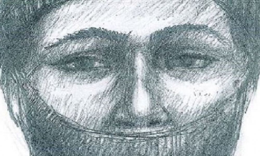 Egymilliós nyomravezetői díjat ígér a rendőrség annak, aki segít felkutatni azt a férfit, aki megtámadott egy 47 éves nőt a gödöllői HÉV-en